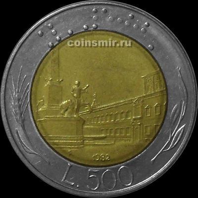 500 лир 1982 Италия.