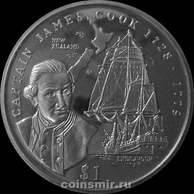 1 доллар 1999 Либерия. Капитан Джеймс Кук.