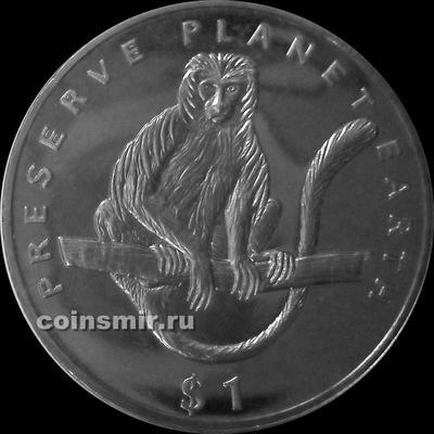1 доллар 1994 Эритрея. Черно-белый колобус.