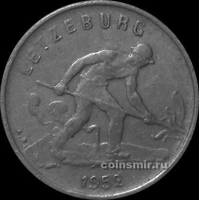 1 франк 1952 Люксембург.