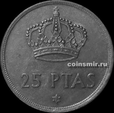 25 песет 1975 (78) Испания.