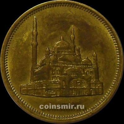 10 пиастров 1992 Египет.