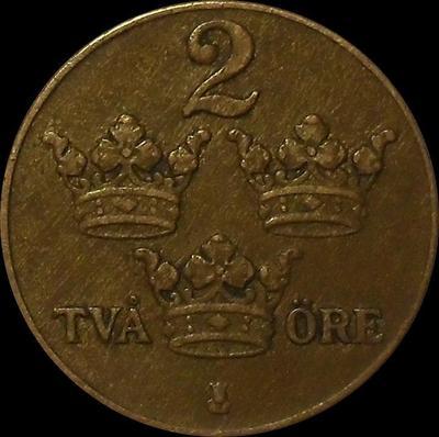 2 эре 1939 Швеция.