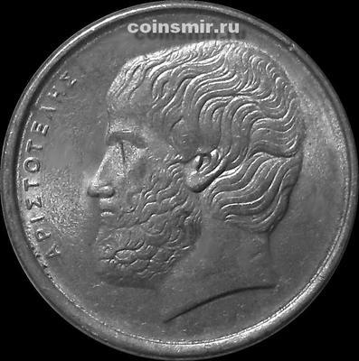 5 драхм 1986 Греция. Аристотель. (в наличии 1990 год)
