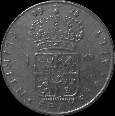 1 крона 1973 Швеция.