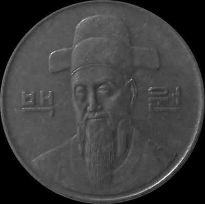 100 вон 1994 Южная Корея.