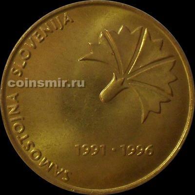 5 толаров 1996 Словения. 5 лет независимости Словении.