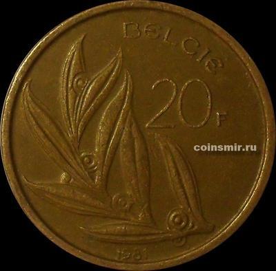 20 франков 1981 Бельгия. BELGIE.