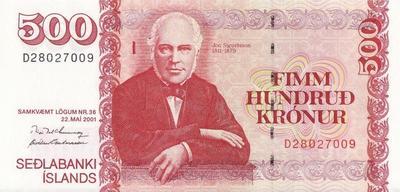 500 крон 2001 Исландия.