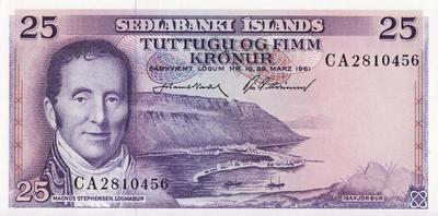 25 крон 1961 Исландия.