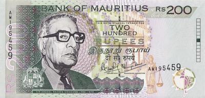 200 рупий 2004 Маврикий.