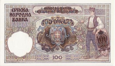100 динаров 1941 Сербия.