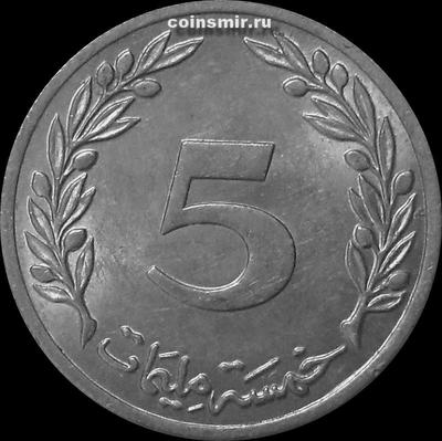 5 миллим 1983 Тунис.