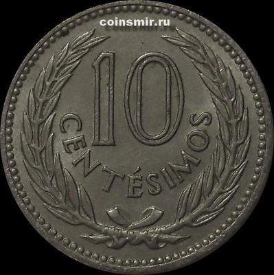 10 сентесимо 1953 Уругвай.