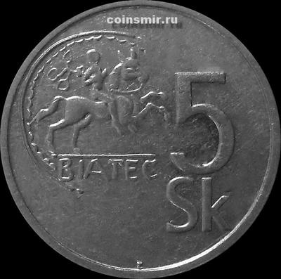 5 крон 1993 Словакия.