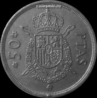50 песет 1975 (1978) Испания.