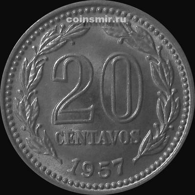 20 сентаво 1957 Аргентина.  (в наличии 1960 год)