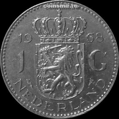1 гульден 1968 Нидерланды.