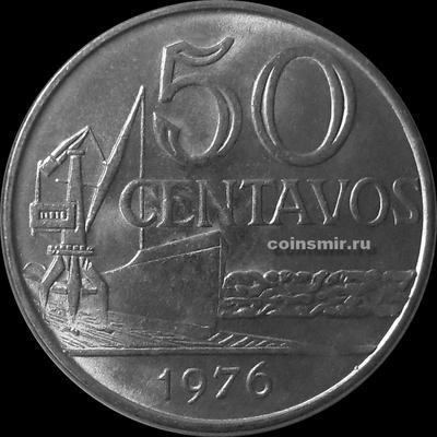 50 сентаво 1976 Бразилия.