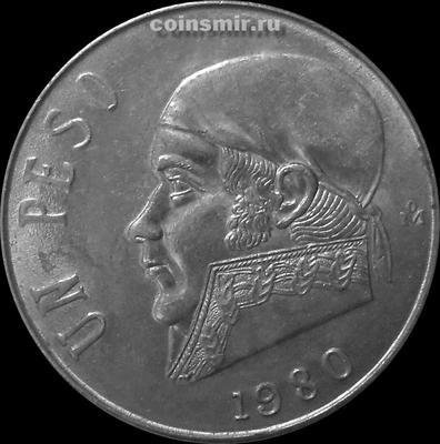 1 песо 1980 Мексика.