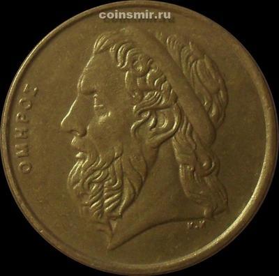 50 драхм 1992 Греция. Гомер.