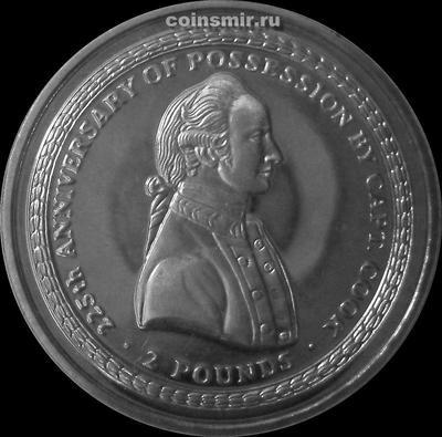2 фунта 2000 Южная Георгия и Южные Сандвичевы острова. Капитан Джеймс Кук.