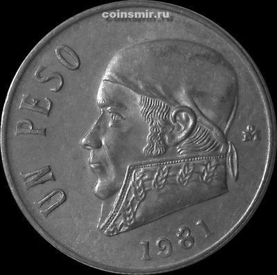1 песо 1981 Мексика.