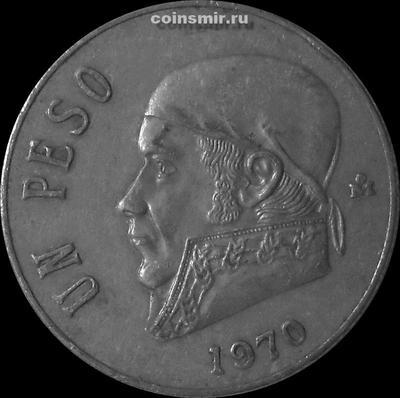 1 песо 1970 Мексика.