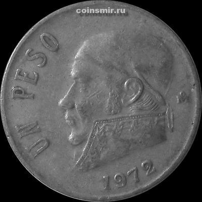 1 песо 1972 Мексика.