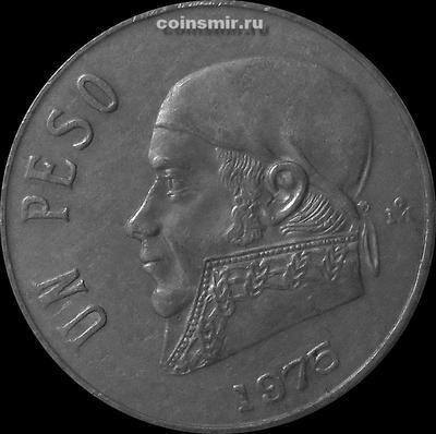 1 песо 1975 Мексика.