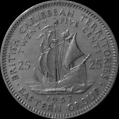 25 центов 1957 Британские Карибские территории.