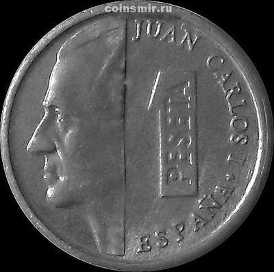 1 песета 1994 Испания.  (в наличии 1996 год)