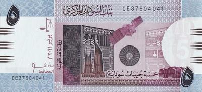 5 фунтов 2011 Судан.
