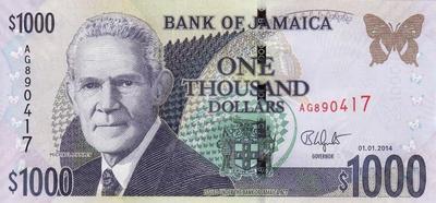 1000 долларов 2014 Ямайка.