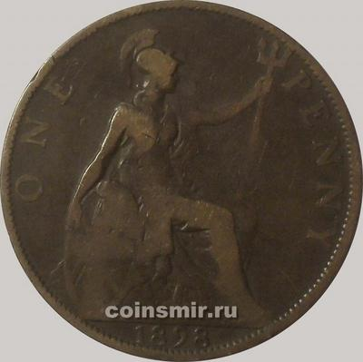 1 пенни 1898 Великобритания.