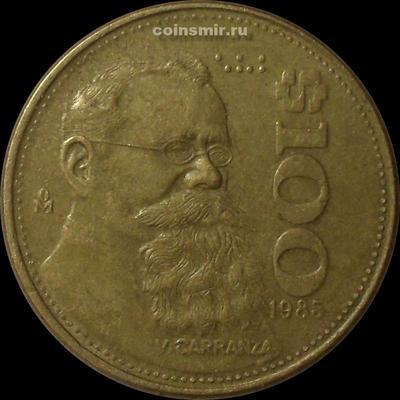 100 песо 1985 Мексика. (в наличии 1988 год)