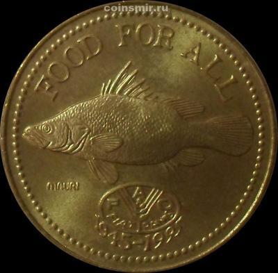 200 шиллингов 1995 Уганда. ФАО.