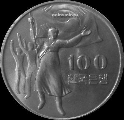 100 вон 1975 Южная Корея. 30 лет независимости.