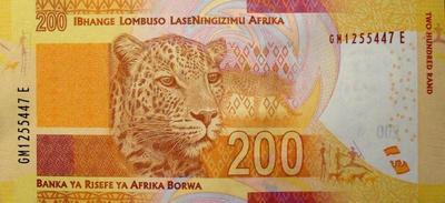 200 рандов 2013 Южная Африка.