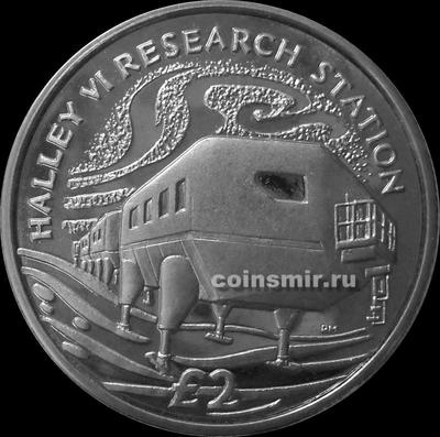 2 фунта 2013 Британская Антарктическая территория. Научно–исследовательская станция Halley VI.