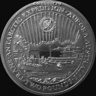 2 фунта 2007 Южная Георгия и Южные Сандвичевы острова. Транс-Атлантическая экспедиция.