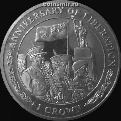 1 крона 2007 Фолклендские острова. 25 лет освобождению.(3)