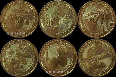 Набор из 6 монет 2014 Армения. Дикие деревья Армении.