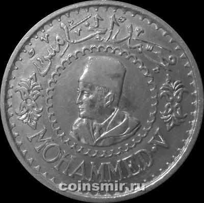 500 франков 1956 Марокко. Мохаммед V.