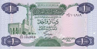 1 динар 1984 Ливия.