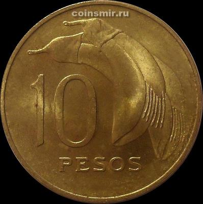 10 песо 1968 Уругвай.