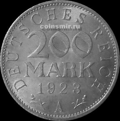 200 марок 1923 А Германия.