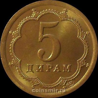 5 дирамов 2006 СПМД Таджикистан.