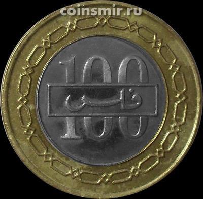 100 филсов 2005 Бахрейн.