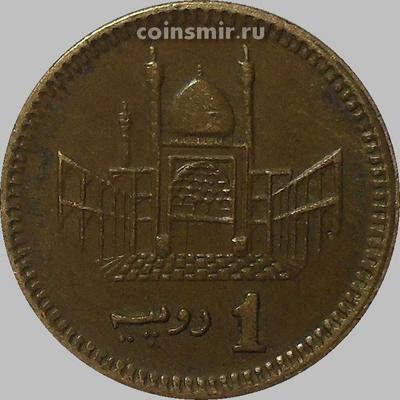 1 рупия 2002 Пакистан.  (в наличии 2006 год)